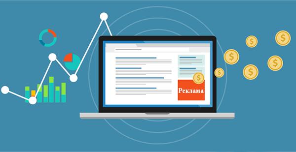 Фото - Как заработать деньги в интернете от 2000 до 5000 рублей в день